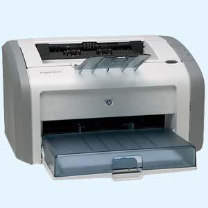 hp laserjet 1020 plus printer nccpl